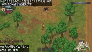 [LIVE] 【Graveryard Keeper】ケイロカミオカのゲーム配信