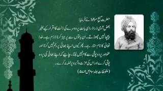 Sayings-of-the-Promised-Messiah-10-urdu