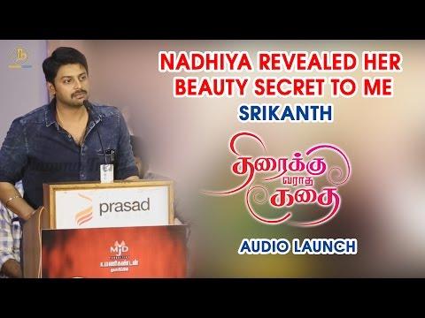 Nadhiya revealed her beauty secret to me: Srikanth | Thiraikku Vaaradha Kadhai - Audio Launch