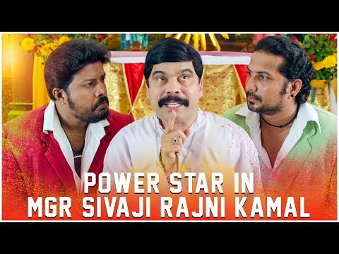 Power Star in  MGR Sivaji Rajni Kamal | Robert,Chandrika,Vanitha | Srikanth Deva