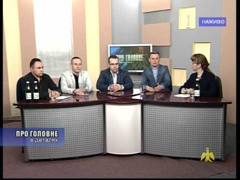 Про головне в деталях. Підсумки опалювального сезону в Івано-Франківську