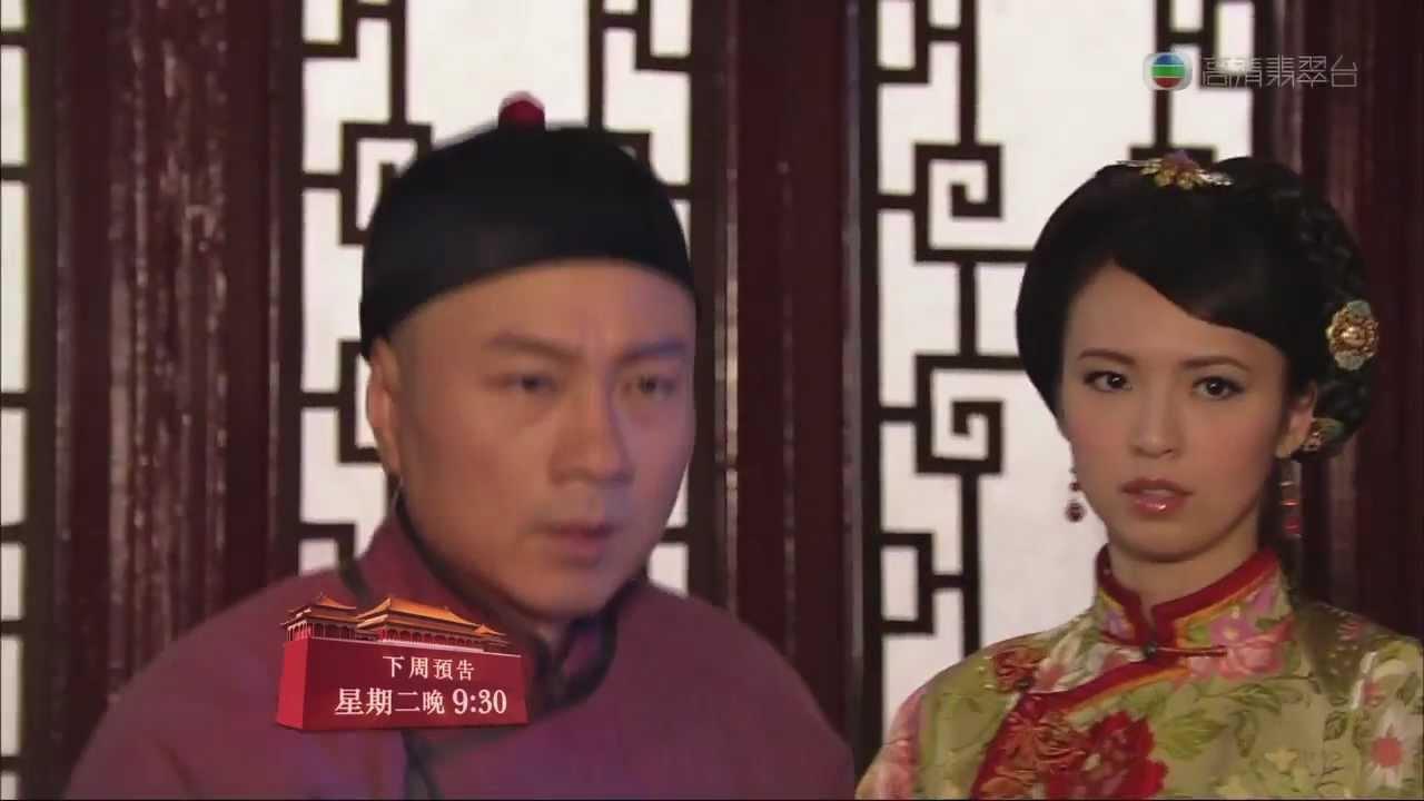 大太監 - 第 12 集預告 (TVB) - YouTube
