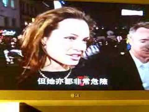 2007-11-15 Hotel TV in Beijing