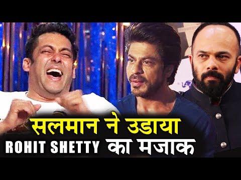Salman ने उड़ाया Shahrukh और Rohit Shetty Film का मजाक