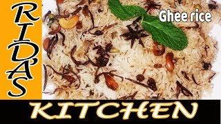 Malabar Ghee rice / Neychoru നെയ് ചോറ്/ perfect ghee rice
