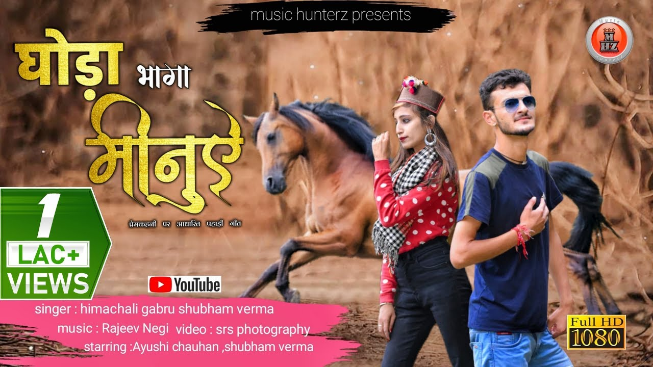 Ghoda Bhaga Meenuye | Himachali Gabru Shubha Verma ft. Ayushi Chauhan | New Himachali Pahari Song