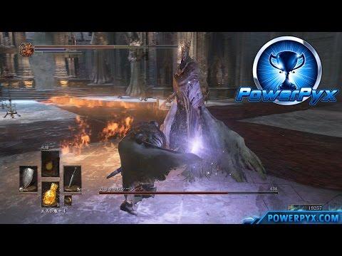 blue sentinels dark souls 3 matchmaking