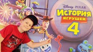 Мультик ИСТОРИЯ ИГРУШЕК 4 2019 Смотреть ОБЗОР Toy Story 4: Вуди Базз Лайтер Бо Пип Вилкинс Габи Габи
