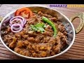Perfect Chana Masala Recipe Restaurant Style  | Old Delhi Style Chana |  Punjabi Chole Masala