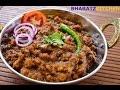 Download Perfect Chana Masala Recipe | Punjabi Chole Masala | Old Delhi Style Chana | Restaurant Style Part 1 MP3 song and Music Video