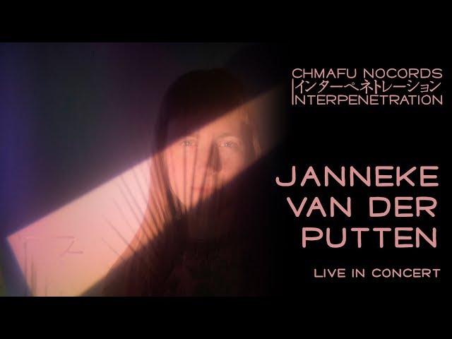 Janneke van der Putten @ Interpenetration 1.8.4