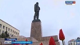 Ленин с нами? Как сегодня отмечают день рождения вождя
