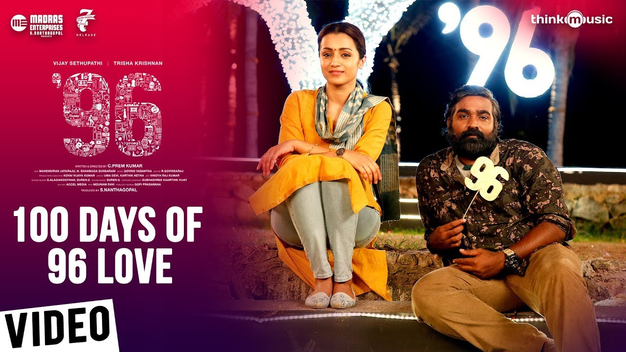 96 Movie | 100 Days of 96 Love | Vijay Sethupathi, Trisha | Govind Vasantha | C. Prem Kumar