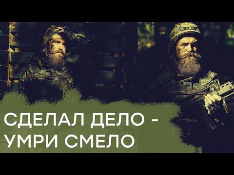 Боевики Донбасса как