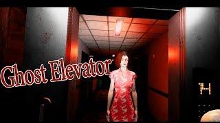 Ghost Elevator Летс клей (HTC VIve)