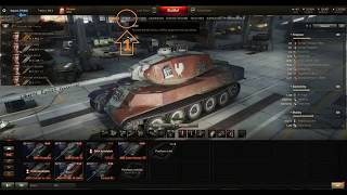 World of Tanks - Advent Calendar: How to activate the mission