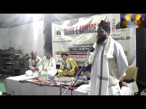 Fantastic Beyan of Maulana Javed Siddiqui Qasmi