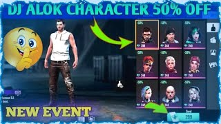 DJ Alok 50% Off | Gift Store 50% Off  Confirmed  Date | 50% Off In Free Fire