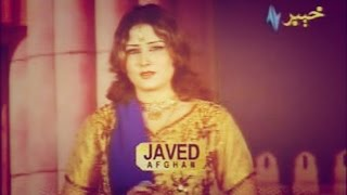 Download Saima Naz - Dilo Jan Dilo Jan MP3 song and Music Video