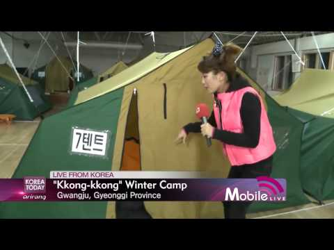 Korea Today - LIVE FROM KOREA 2 - Kkong-kkong Winter Camp [Korea Today]