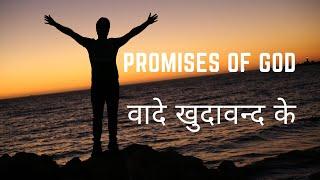 Hindi Christian Jesus Song Mp3 Free Download| New Yeshu Masih Praise Worship Gospel Masihi Geet 2020