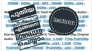 Download all latest movies from TAMILROCKERS