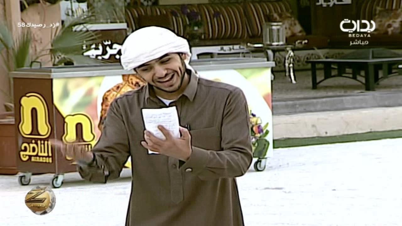 أبيات عبدالمجيد الفوزان لـ محمد عثمان زد رصيدك58 Youtube