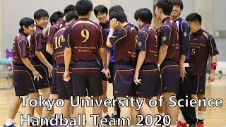 東京理科大学ハンドボール部2020年度 新歓PV