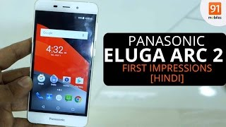 Panasonic Eluga Arc 2 First look Hands On Price HINDI
