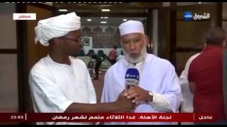 لجنة الأهلة تعلن الأربعاء أول أيام عيد الفطر بالجزائر