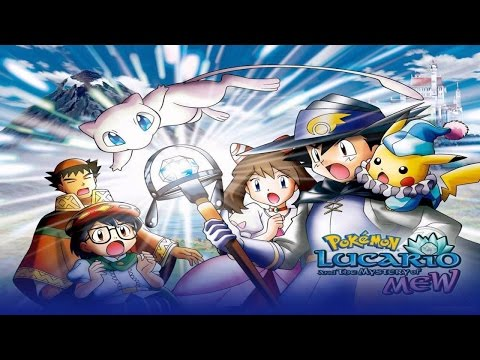 Pokémon - Unbeatable (Full Song)