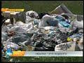 Иркутский район погряз в несанкционированных свалках