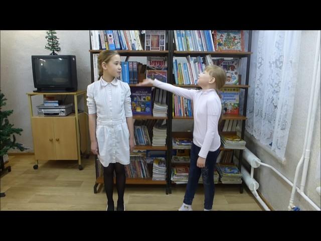 Изображение предпросмотра прочтения – «Кудрина Дарина и Лепёшкина Юля» читает произведение «Ворона и Лисица» И.А.Крылова