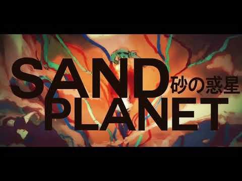 (JubyPhonic) Sand Planet Remix 1 hour English