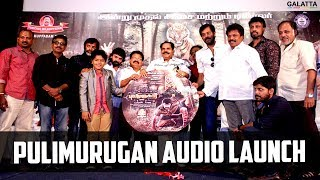 Pulimurugan audio launch