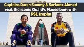 Captains Daren Sammy & Sarfaraz Ahmed visit the iconic Quaid's Mausoleum with PSL trophy