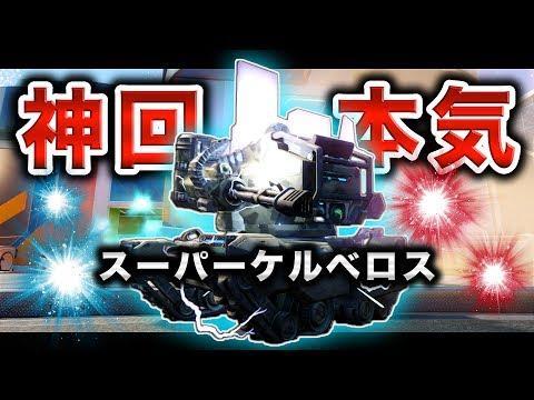 【BO3神回実況】豹変したスーパーケルベロス vs FPS実況者の本気【ハセシン】part362