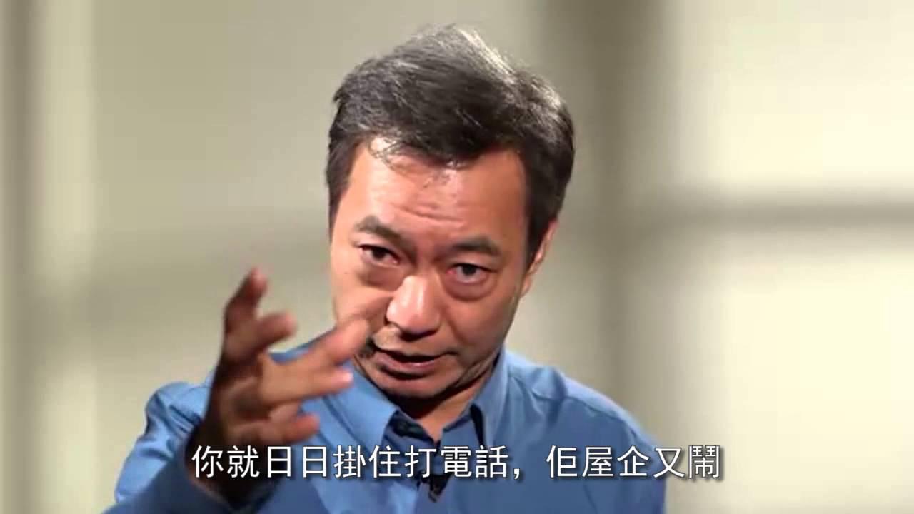 燦神解釋「成功需苦幹」 ....成功唔需要苦幹,係「人生需喜幹」 - YouTube