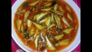Mola Macher Jhol - Mola Macher Chorchori - How to Cook Mola Fish Curry - মলা মাছের ঝোল