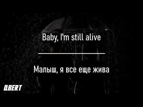 Billie Eilish - Fingers Crossed (Lyrics/Перевод на русский)