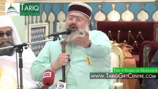 Wake Up Sunnis Irfan Shah Mashadi
