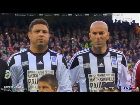 Ronaldo vs Saint Etienne All Stars 14-15 HD 720p