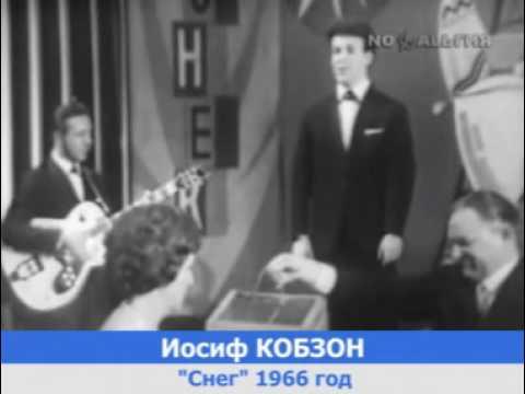 слушать советский рок 80