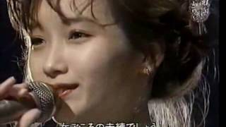 Minako Honda 本田 美奈子 KITA NO YADO KARA North of the
