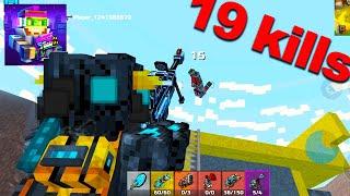 Pixel Gun 3D - 19 Kills & 1035 Points in the Battle Royale screenshot 1
