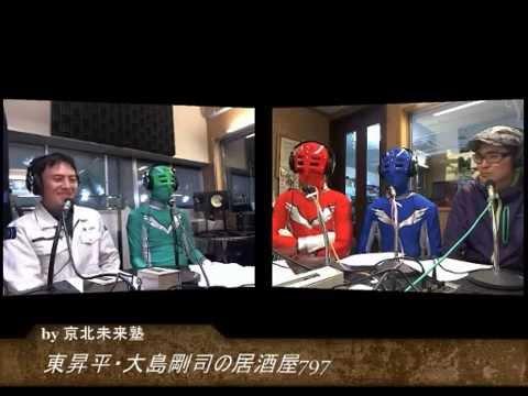 東昇平・大島剛司の居酒屋797 2014-5-7OA