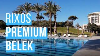 Обзор и отзыв на отель и пляж Rixos Premium Belek (пляж, рестораны, территория)