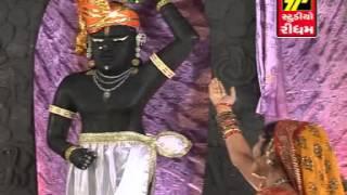 He Kana Tu To Baad Swarupe Bhagwan - Shrinathji Ni Zakhi 11