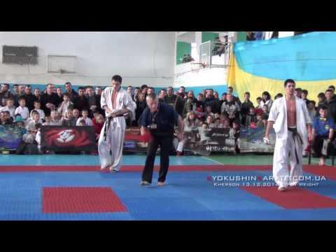 Абсолютный всеукраинский турнир