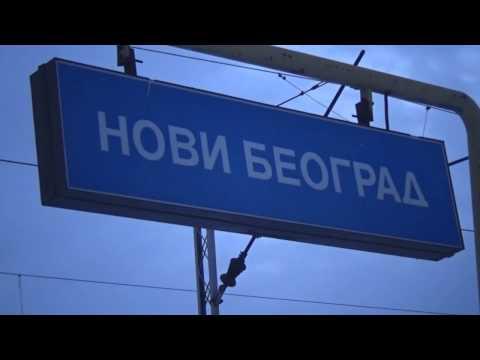 18.1.2017. Popodnevni špic u železničkoj stanici Novi Beograd
